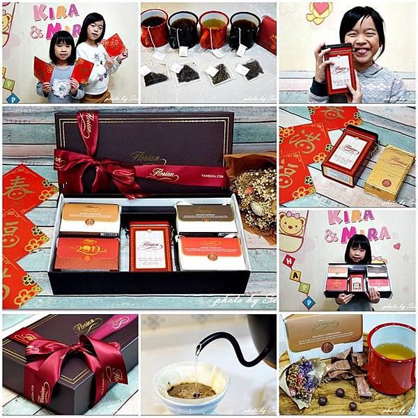 福里安花神咖啡義式饗宴新年禮盒