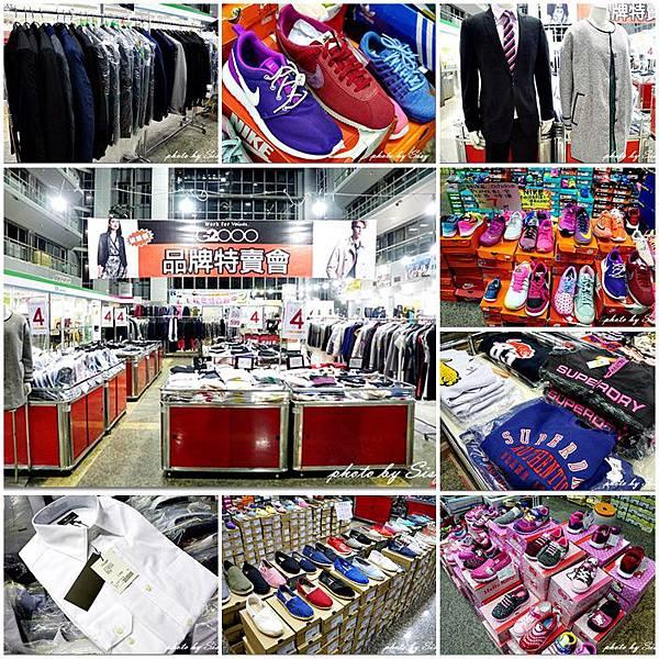 G2000、運動鞋、SUPERDRY、TOMS特賣會