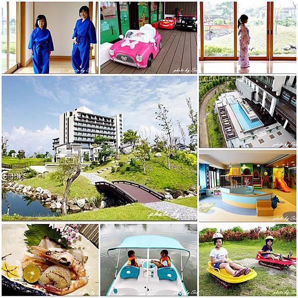綠舞國際觀光飯店、綠舞日式主題園區