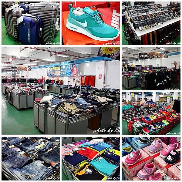 墨達人牛仔褲、運動鞋、otto機能服特賣會