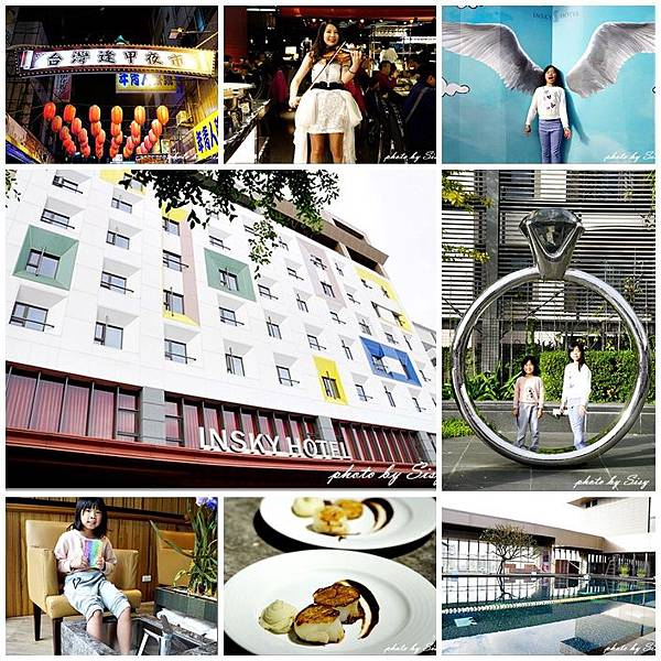 星享道酒店InSky Hotel