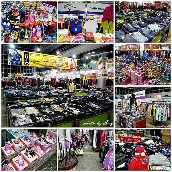 墨達人牛仔褲、運動鞋、童鞋、高爾夫服飾特賣會