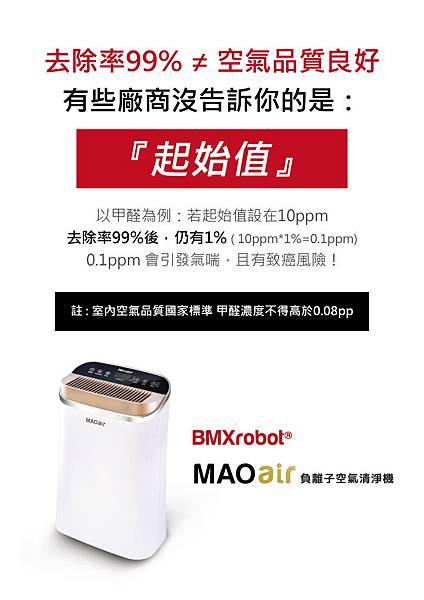 MAO air證書小卡(A5)_2-02