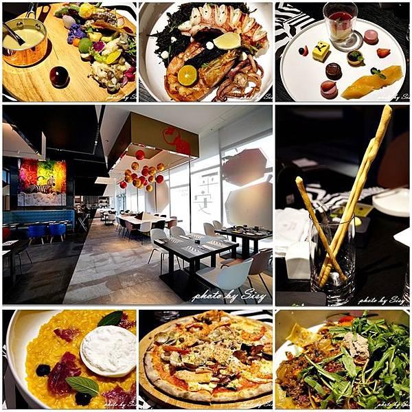 ZEBRA有義式餐廳台中大毅老爺行旅