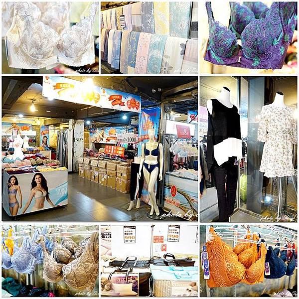 曼黛瑪璉內衣、東京著衣、天絲寢具特賣會