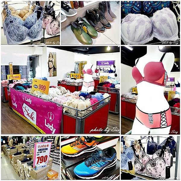Lady內衣、lacoste、cushe、saucony慢跑鞋特賣