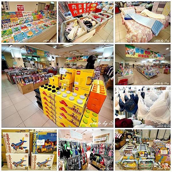 玩具、童書、百事特童裝、曼黛瑪璉內衣、天絲特賣會