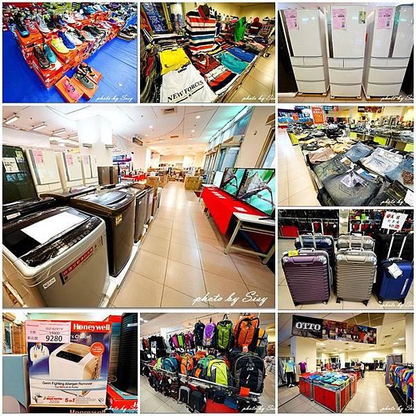 家電、運動鞋、牛仔褲、童鞋、行李箱特賣會
