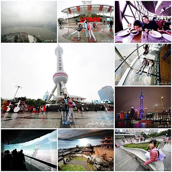 東方明珠塔、REVOLVING旋轉餐廳、透明觀光廊