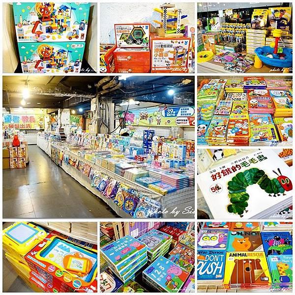 童書玩具寢飾特賣會