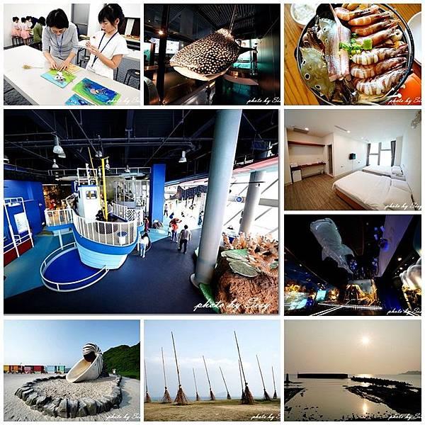 國立海洋科技博物館、潮境公園、八斗子車站、深澳鐵道自行車