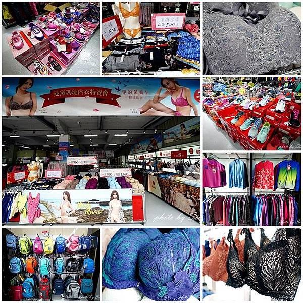 曼黛瑪璉內衣、運動鞋、童鞋、otto機能服飾特賣會
