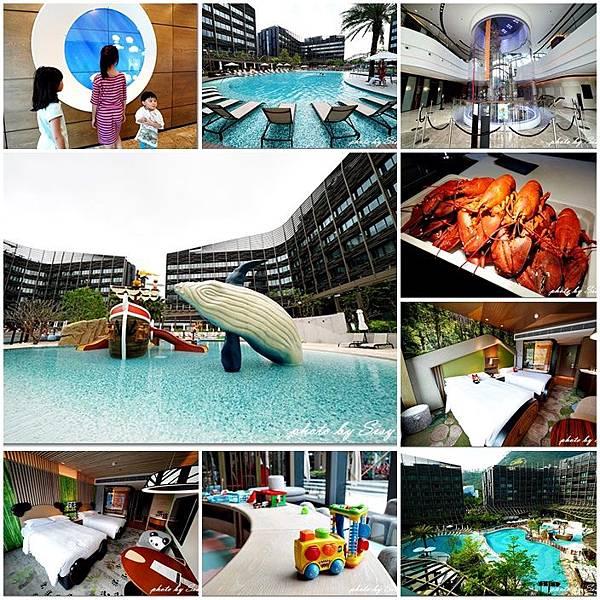 香港海洋公園萬豪酒店新開幕