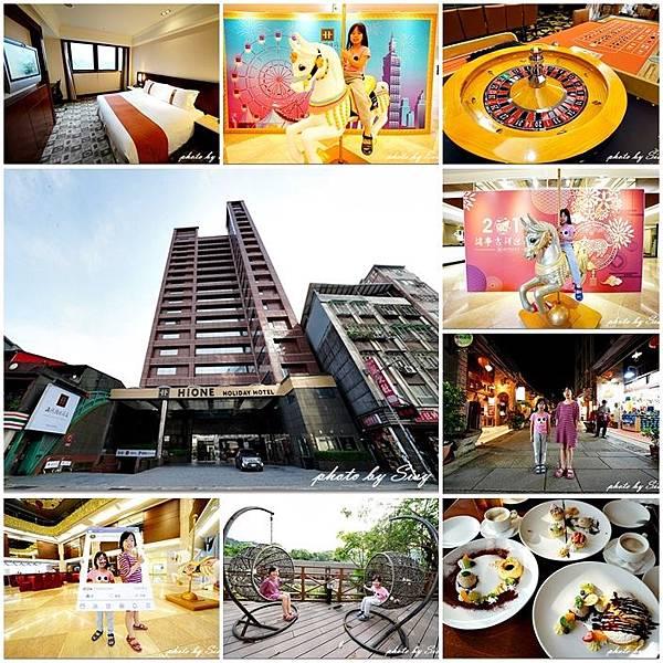 台北深坑海灣假日酒店