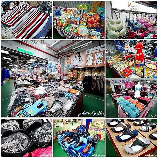 板橋百事特童裝、玩具、瑪登瑪朵內衣、手工鞋特賣會