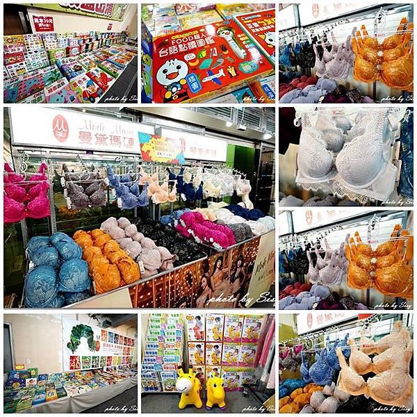 童書玩具、曼黛瑪璉內衣特賣會