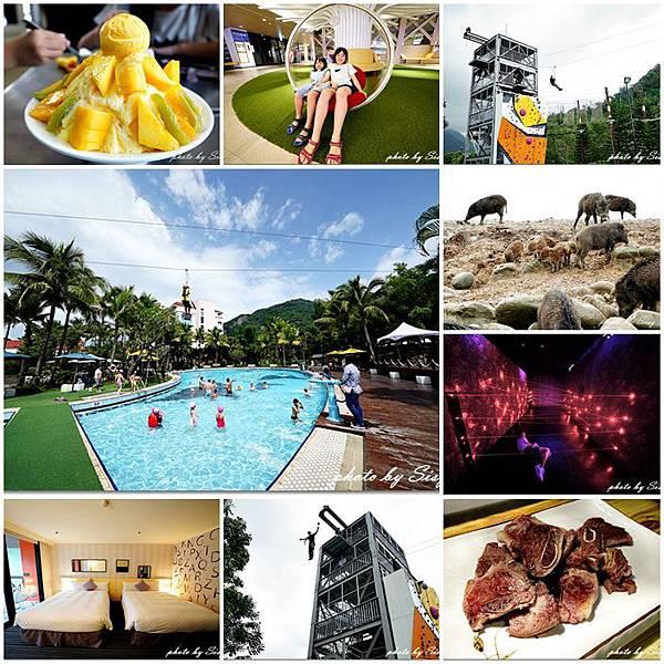 台南趣淘漫旅Hotel Cham Cham
