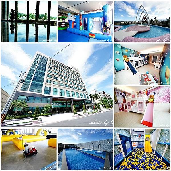 禾風新棧度假飯店