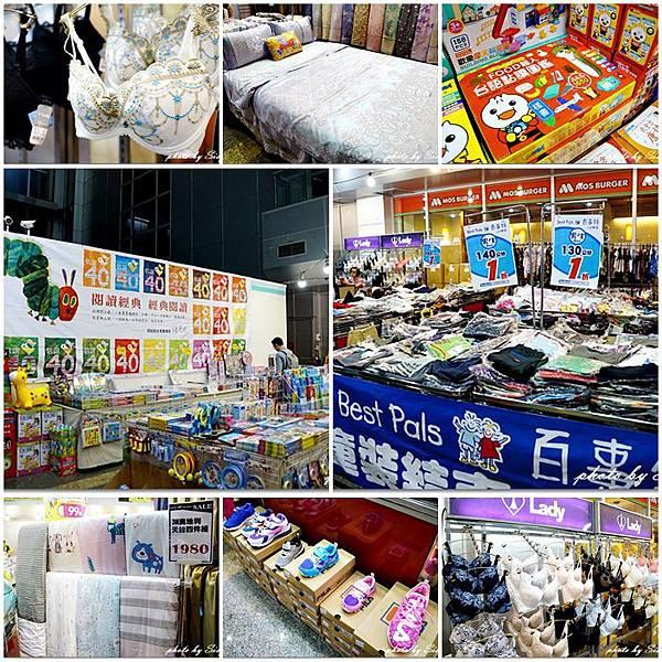 百事特童裝、童書玩具、LADY內衣、天絲寢具特賣會