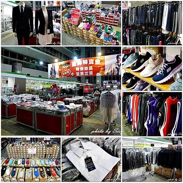 G2000、skechers、keen運動鞋、unione特賣會