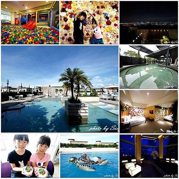 台中清新溫泉親子飯店