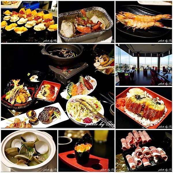 美井日本料理台中清新溫泉飯店