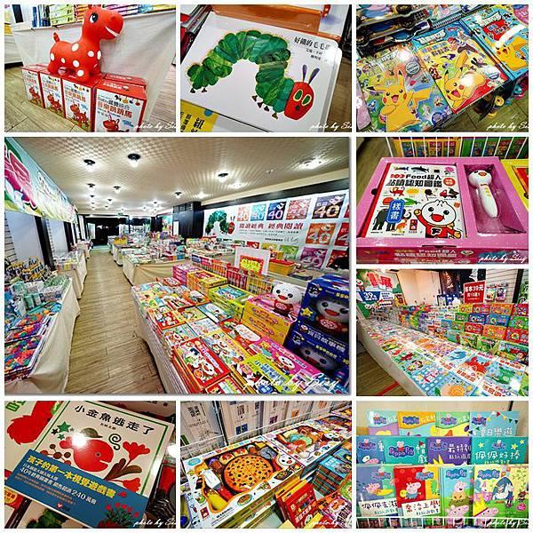 台北童書、玩具、有聲書、點讀筆特賣會
