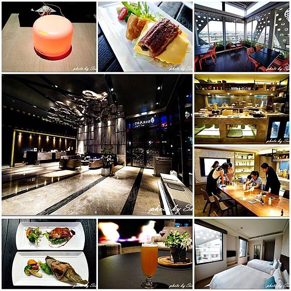 台中璞樹文旅 TREEART HOTEL