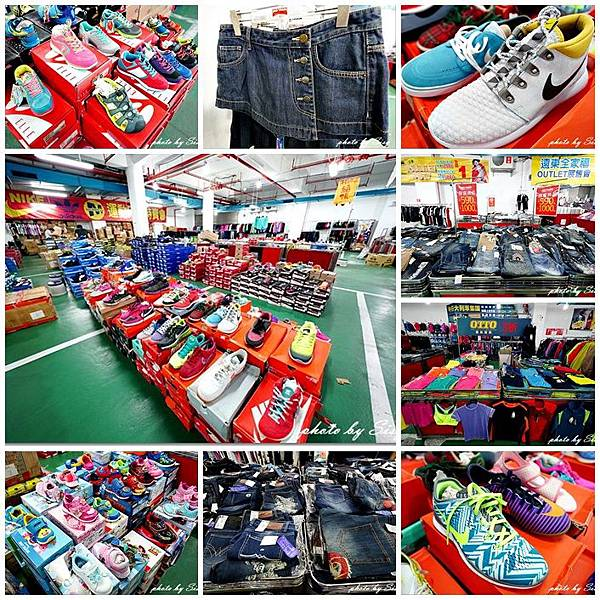 nike運動鞋、墨達人牛仔褲、OTTO機能服飾特賣會