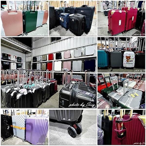 行李箱登機箱特賣會