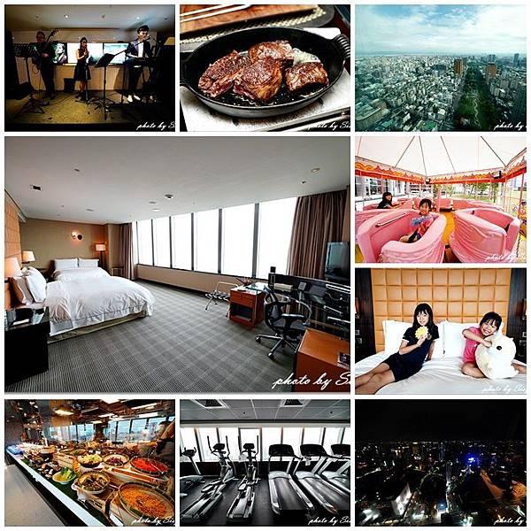 台中亞緻大飯店The Landis Taichung