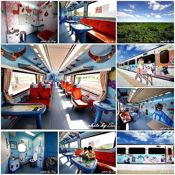 台鐵親子車廂訂票、時刻、規定、班次、座位表