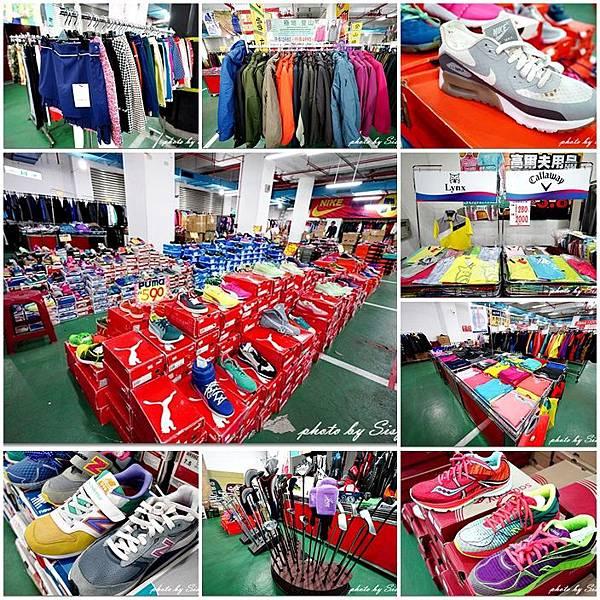 NIKE、PUMA、ADIDAS、NB運動鞋、OTTO、雪衣羽絨衣、高爾夫特賣會、