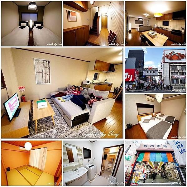 大阪KH-1旅居民宿