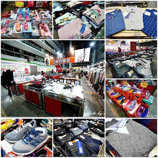 台北G2000、墨達人、NIKE運動鞋、童鞋特賣會