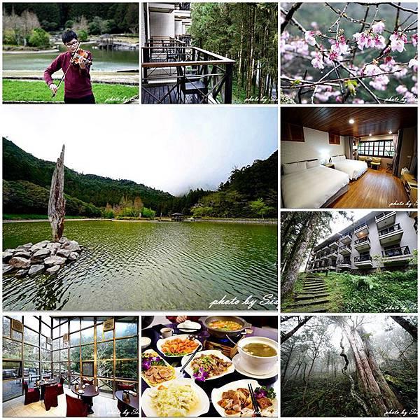 明池山莊、神木園、力麗馬告生態園區