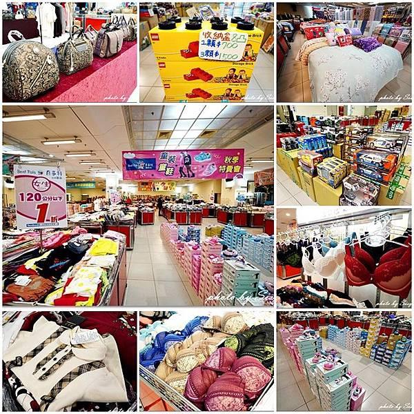 三重體育館百事特童裝、玩具、瑪登瑪朵內衣、天絲寢具特賣會