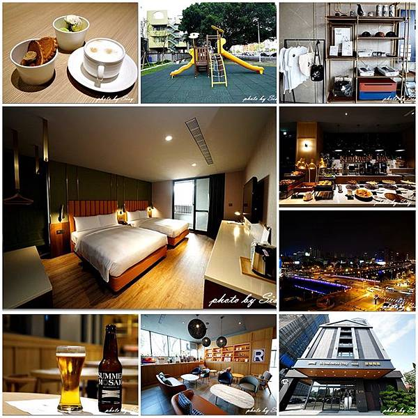 台南康橋慢旅kindness day hotel