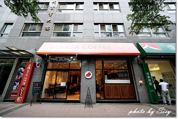 路易莎咖啡LOUISA COFFEE永和捷運門市店