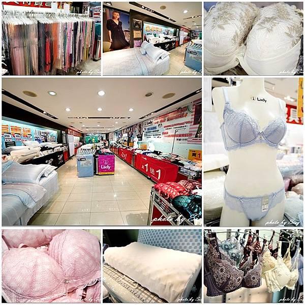 Lady內衣、天絲寢具、枕頭特賣會
