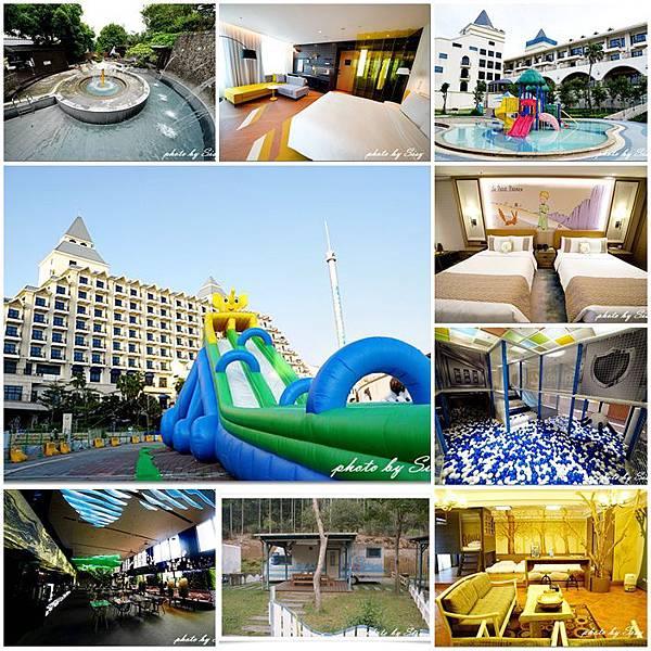 台北新北親子飯店、民宿、商旅懶人包