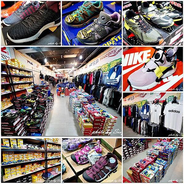 士林NIKE運動鞋、童鞋、涼鞋特賣會