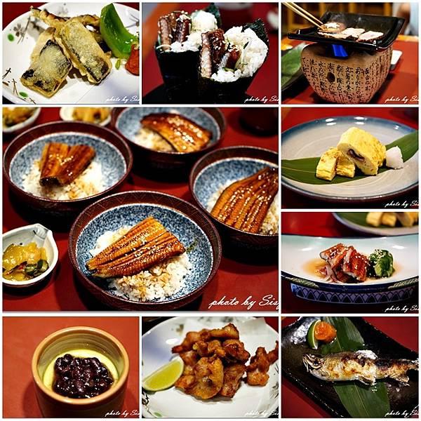新竹老爺酒店中山日本料理