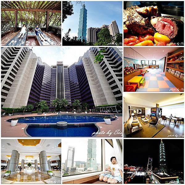 台北君悅酒店Grand Hyatt Taipei