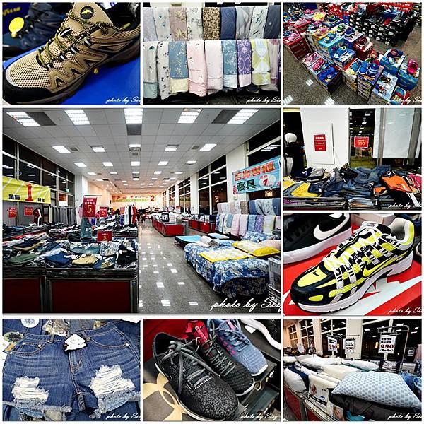 墨達人牛仔褲、運動鞋、寢具枕頭特買會