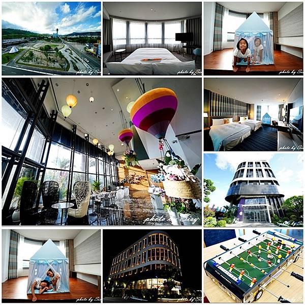 趣淘漫旅台東HOTEL CHAM CHAM TAITUNG