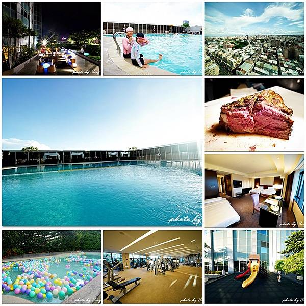 香格里拉台南遠東國際大飯店尊榮客房