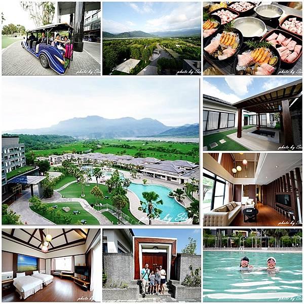 台東綺麗渡假村Villa