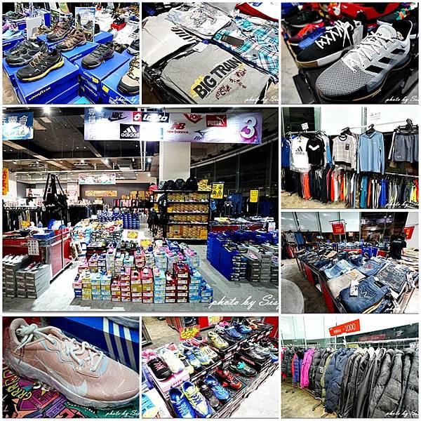 台北墨達人牛仔褲、運動鞋、童鞋特買會