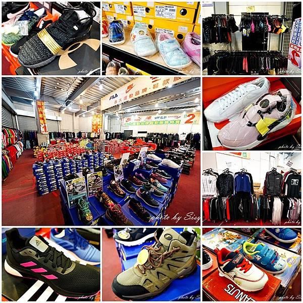 桃園運動鞋、童鞋特賣會
